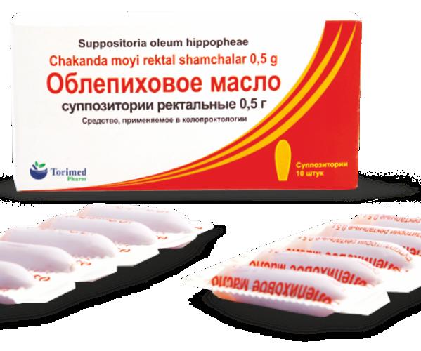 Проносні свічки при запорах у дорослих: список препаратів і їх застосування
